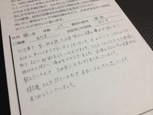 20131215-003933.jpg